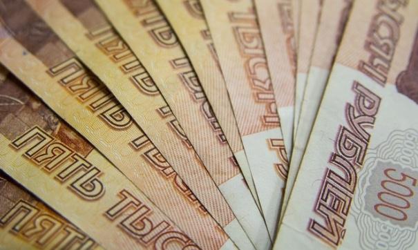 Недостаток бюджетаРФ засемь месяцев составил около неменее 1,521 трлн руб.