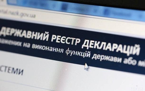 НАПК: вреестре уже неменее 2,3 тыс. деклараций