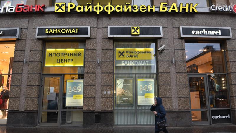 Еще два русских банка признали документы «Л / ДНР»