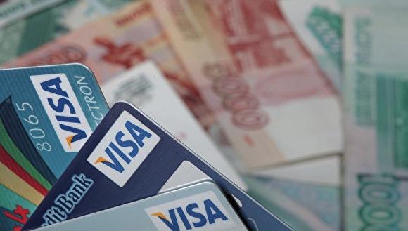 Visa планирует разрешить банкам брать комиссию сдержателей карт