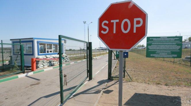 ВКиеве хотят приравнять граждан Крыма иДонбасса ктеррористам
