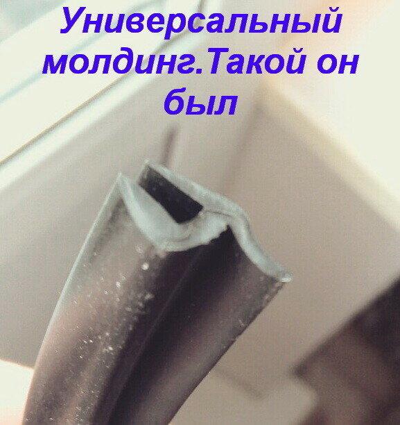 https://img-fotki.yandex.ru/get/149948/321561540.f/0_1fae77_aa3e3578_XL.jpg