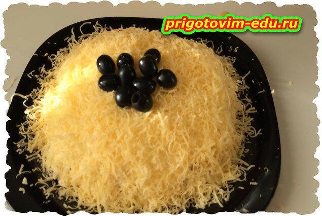 Салат с маслинами ''Черный Жемчуг''