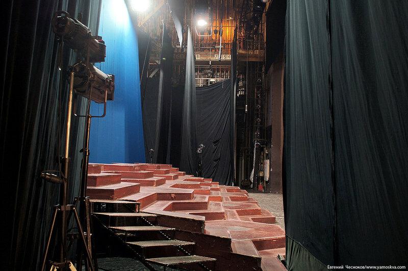 29. Театр Ромэн. сцена. 08.04.17.01..jpg