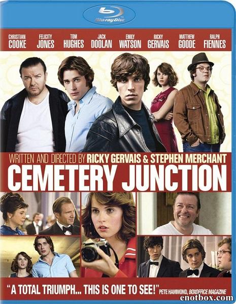 Городок Семетри / Кладбищенский союз / Cemetery Junction (2010/BDRip/HDRip)