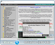 All activation Windows (7-8-10) v12.0 [Multi/Ru]