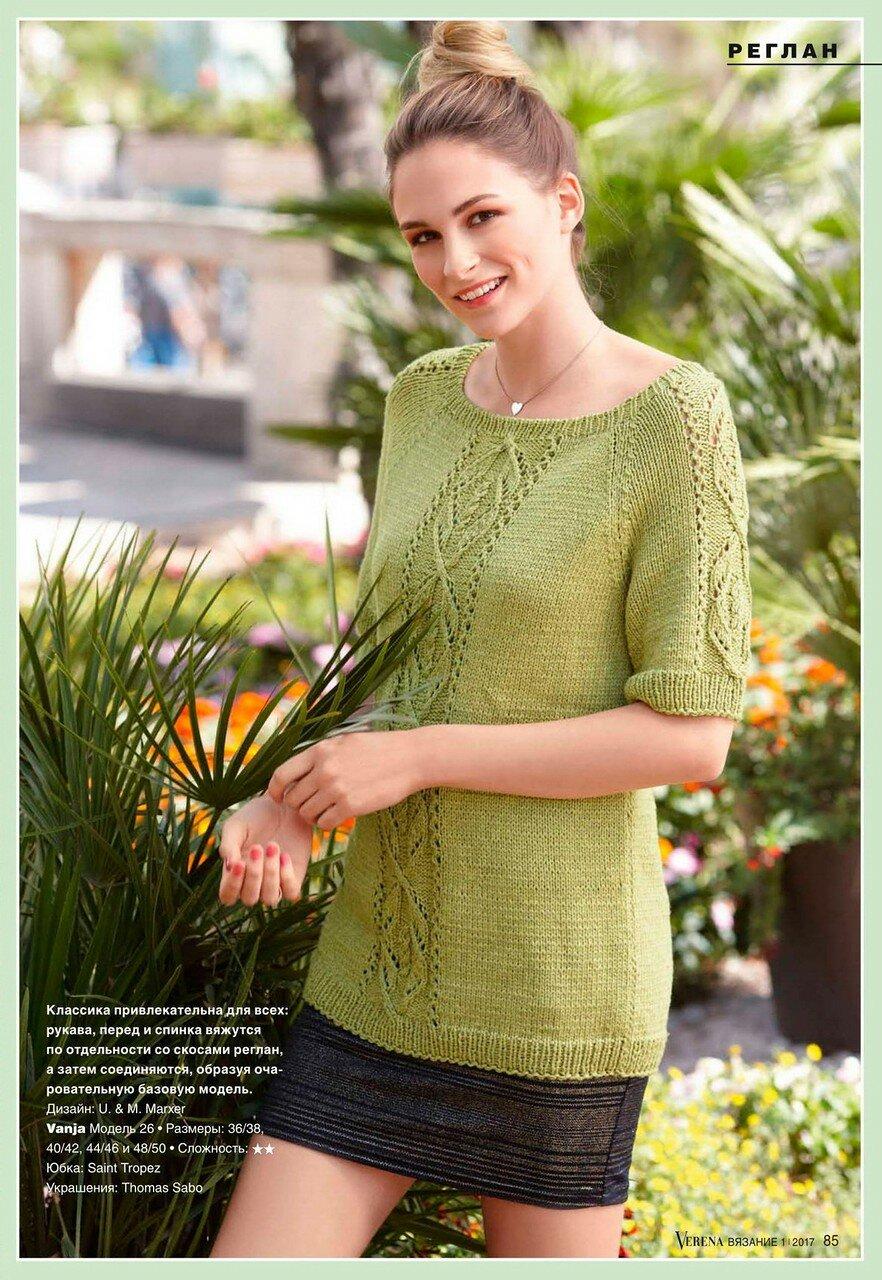 Пуловер вязание спицами страна мам