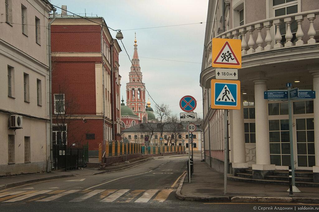 1-й Кадешёвский Переулок
