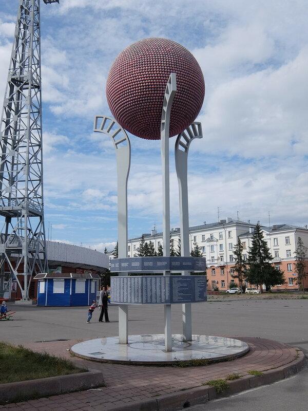 Кемерово - Памятник русскому хоккею