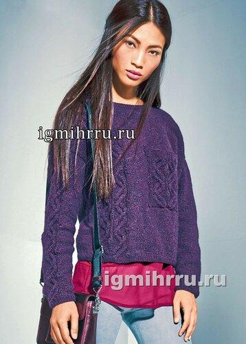 Темно-бордовый пуловер с косами и нагрудным карманом. Вязание спицами