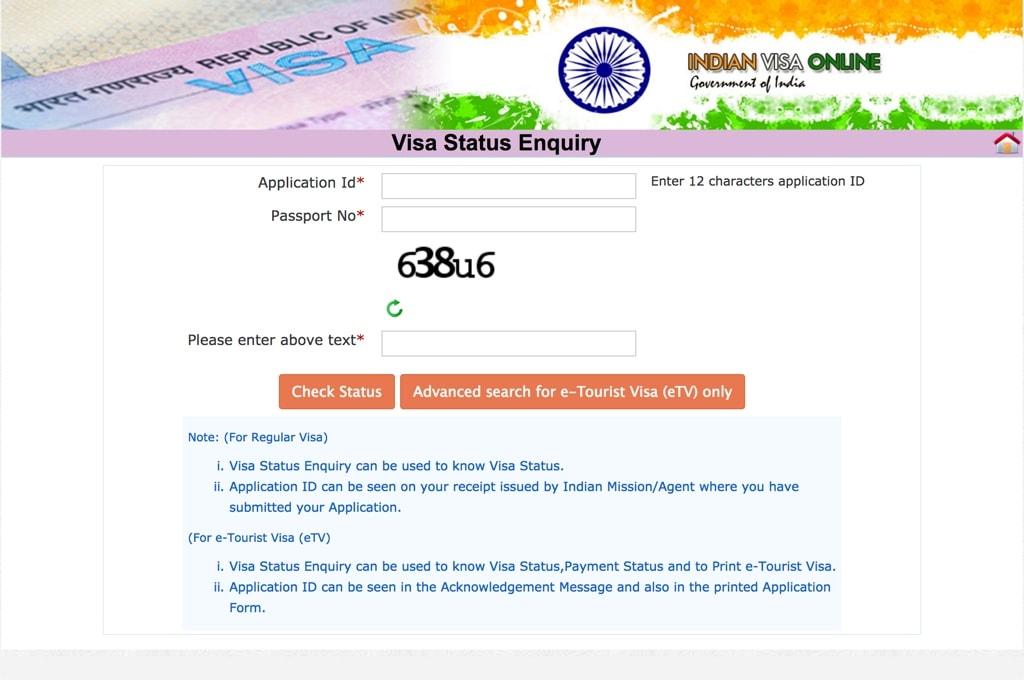 Раздел StatusEnquiry на сайте IndianVisaOnline