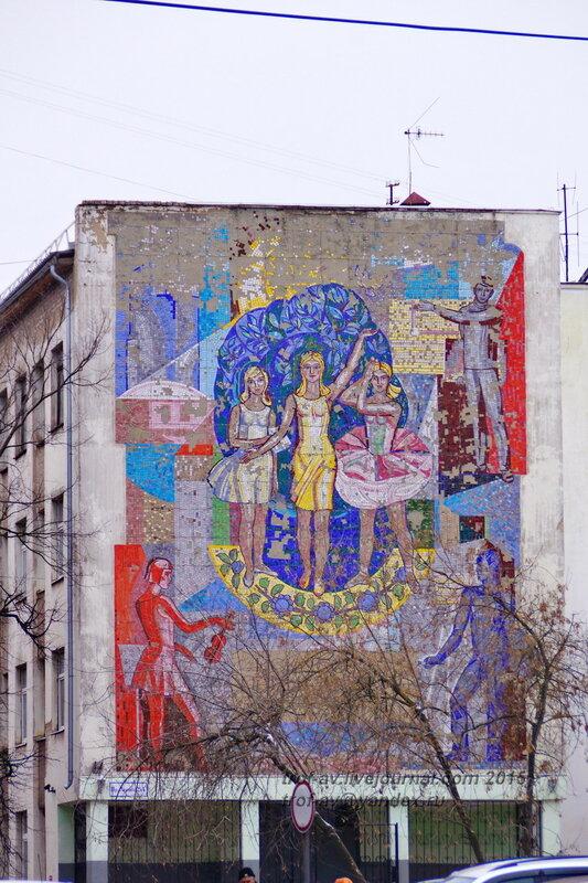 Советская мозаика на стене дома, Иваново