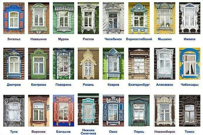 13. Такие разные русские наличники.