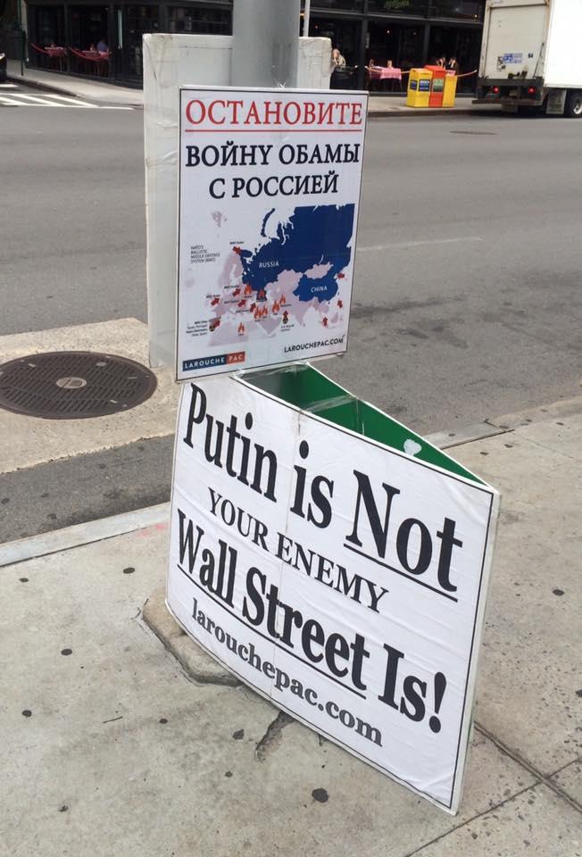 обама прекрати войну с россией