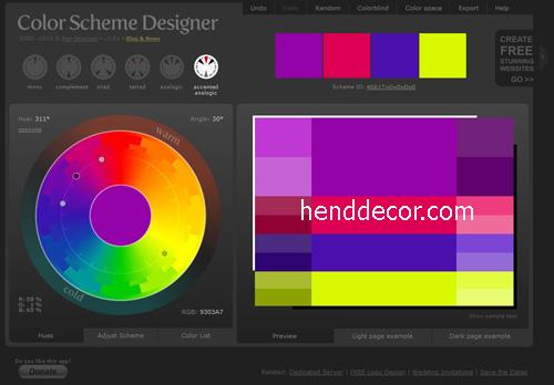 Цветовое колесо ColorSchemeDesigner