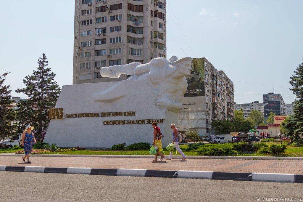 Передний край обороны Малой земли, Новороссийск