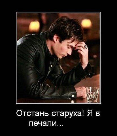 Дневники вампира давайте улыбнемся