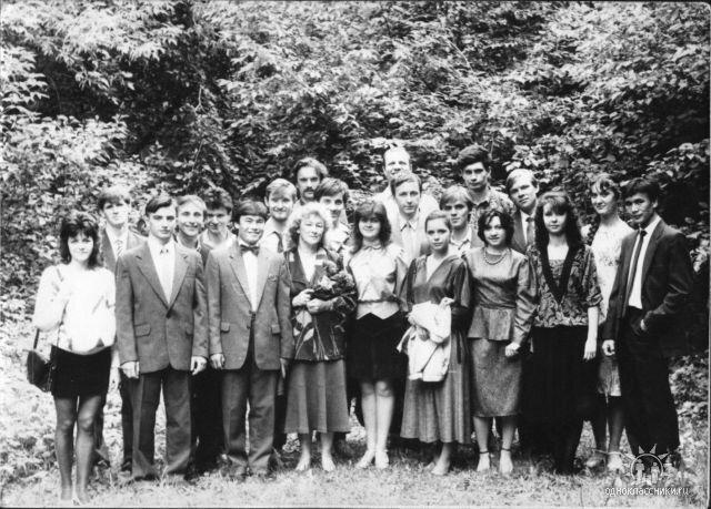 Выпуск Университета 1992г.