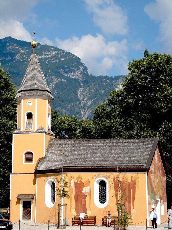 Старая католическая церковь