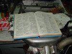 Капиталка мотора (все по инструкции)