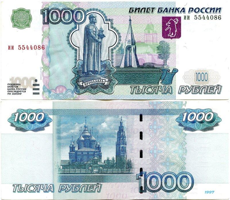 4 февраля 2010 года,1734. НяшкА РомашкинА. в ответ вывесила фотку