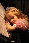 Принцесса на...
