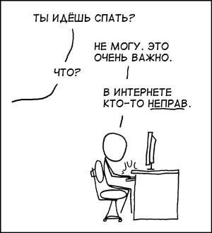 http://img-fotki.yandex.ru/get/15/stanislav-mikov.44/0_986d_6a65107d_L.jpg