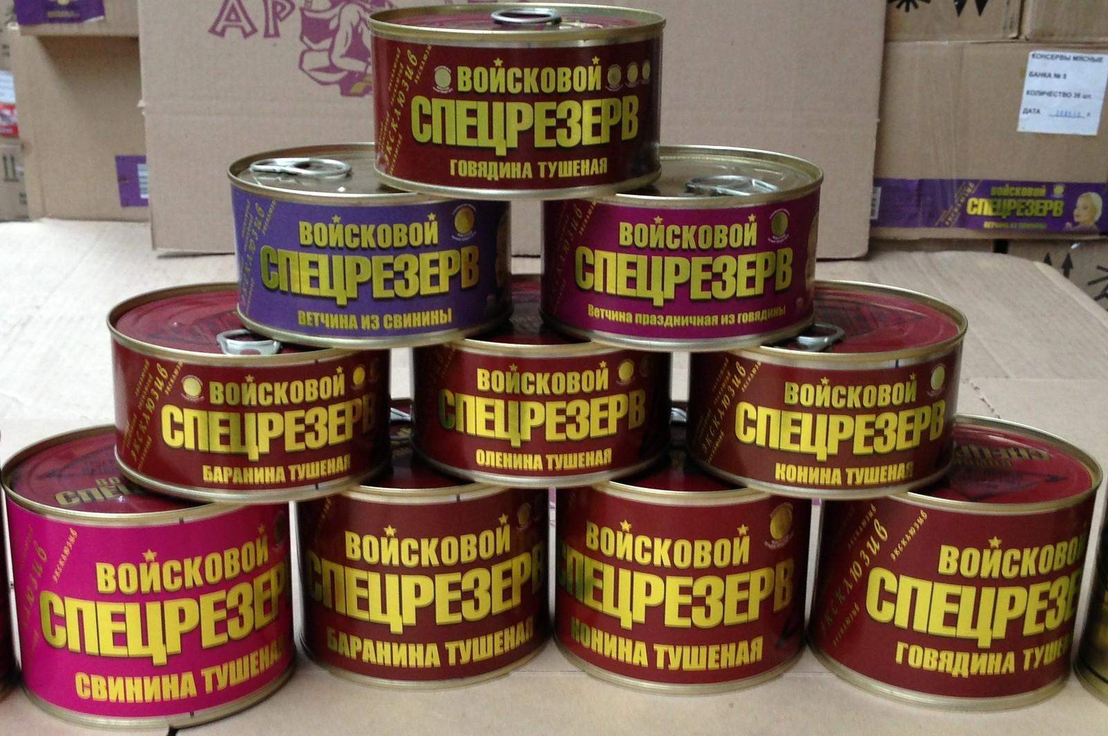 Купить консервы оптом в Москве с доставкой можно в интернет - магазине Арго