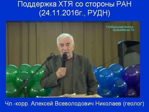 https://img-fotki.yandex.ru/get/150569/12349105.8f/0_92bba_c5f0d435_L.jpg