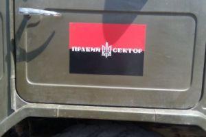 ПС в Черновцах получил в подарок грузовик от Казацкой стражи
