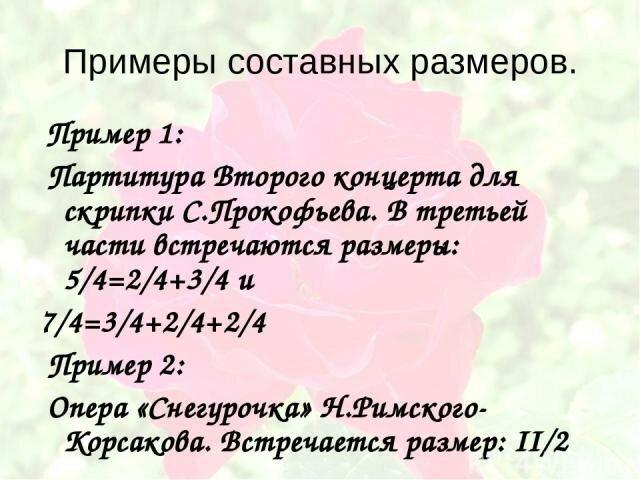 https://img-fotki.yandex.ru/get/150569/158289418.423/0_17ac11_e1f1d811_XL.jpg