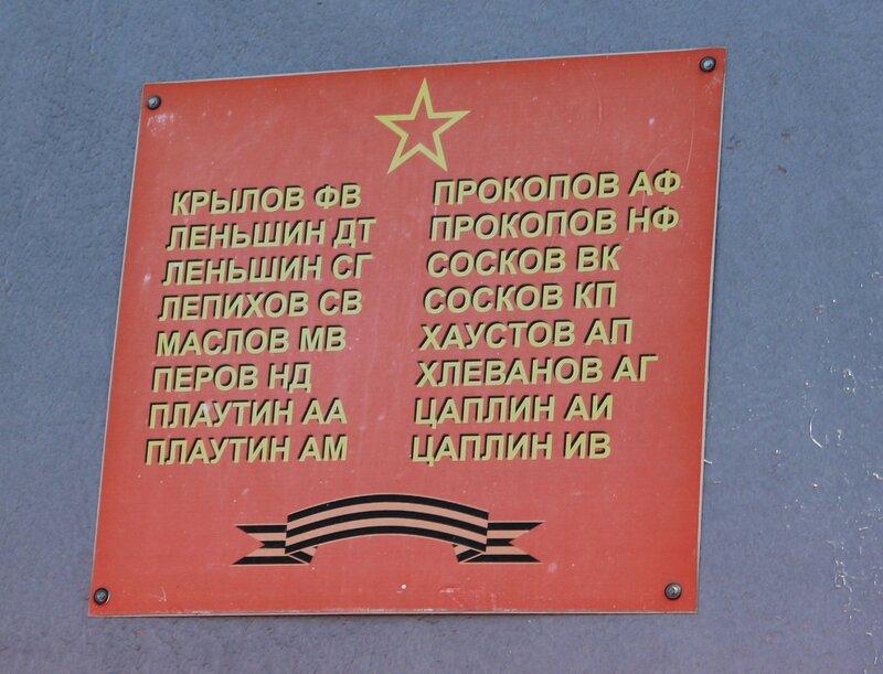 Пестравский и Безенчукский район 225.JPG