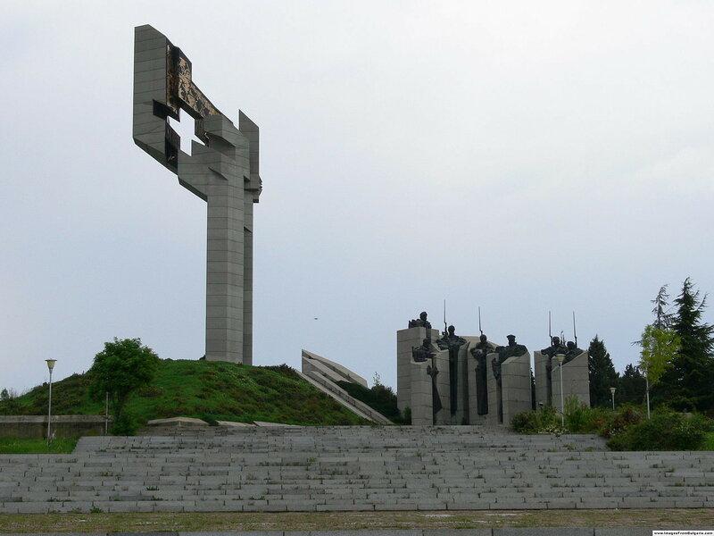 1280px-Samarsko-Zname-Images-From-Bulgaria.jpg