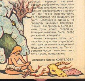 https://img-fotki.yandex.ru/get/150569/19411616.5de/0_1293c3_374772bb_M.jpg