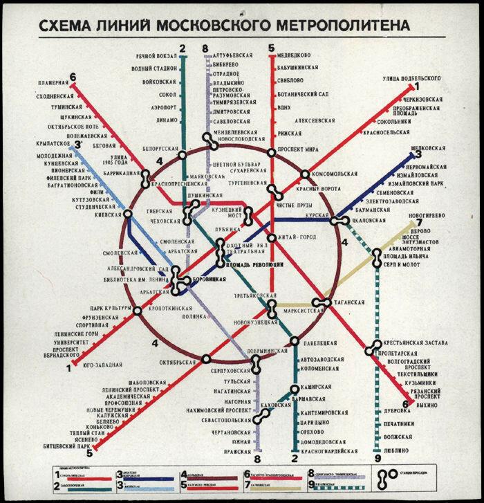 metro.ru-1992map-big2.jpg