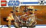 Star Wars дроид схема сборки