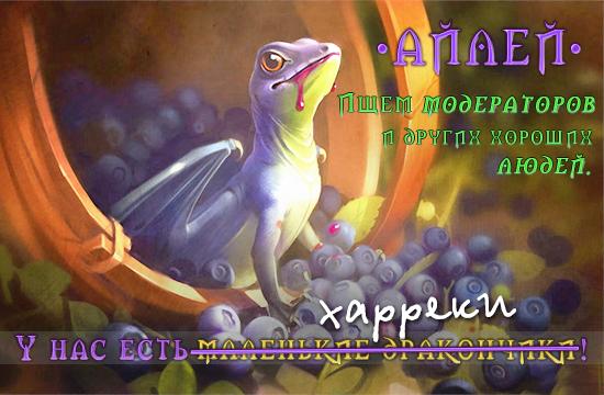 https://img-fotki.yandex.ru/get/150569/229760313.f/0_159e0c_1104cf9a_orig.png