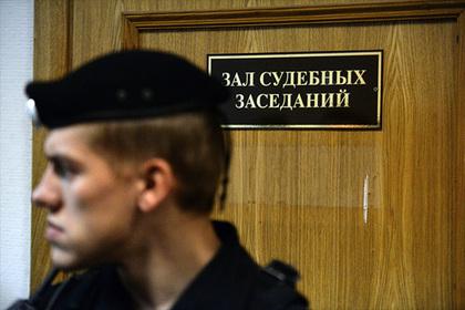 Тамбовский арбитражный судья получил семь лет колонии за взятки Перейти в Мою Ленту