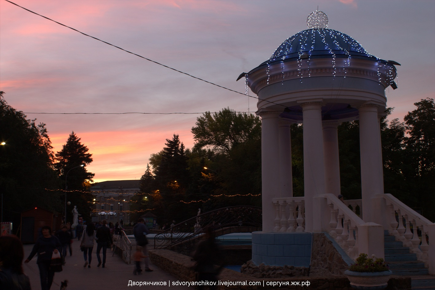 Парк ВГС - Тёплый вечер 2 октября 2016 - Волжский