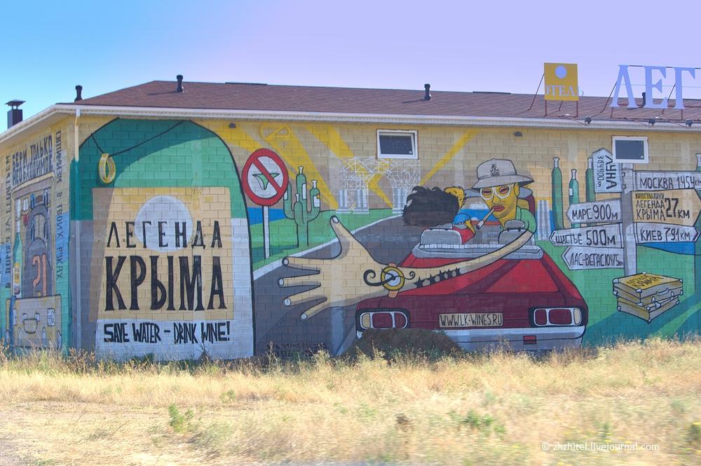 КаZантип. Осколки Республики