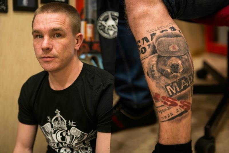 Татуировки патриотические россия