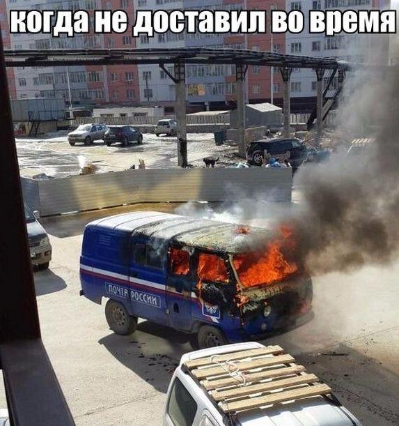 Подборка авто приколов