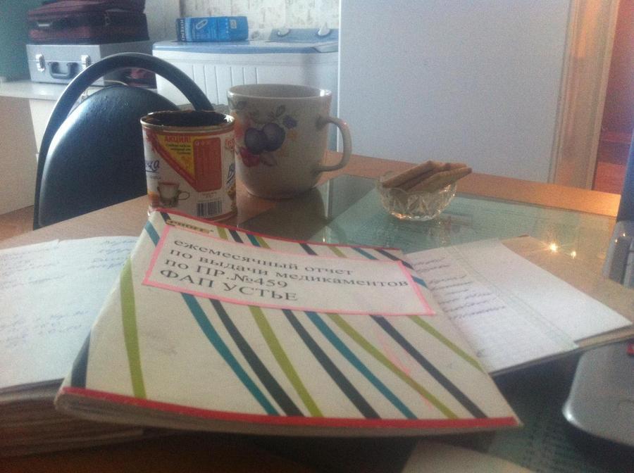 30. Пока больше никого нет, можно заняться документацией и амбулаторными картами. Наливаю себе чаю.