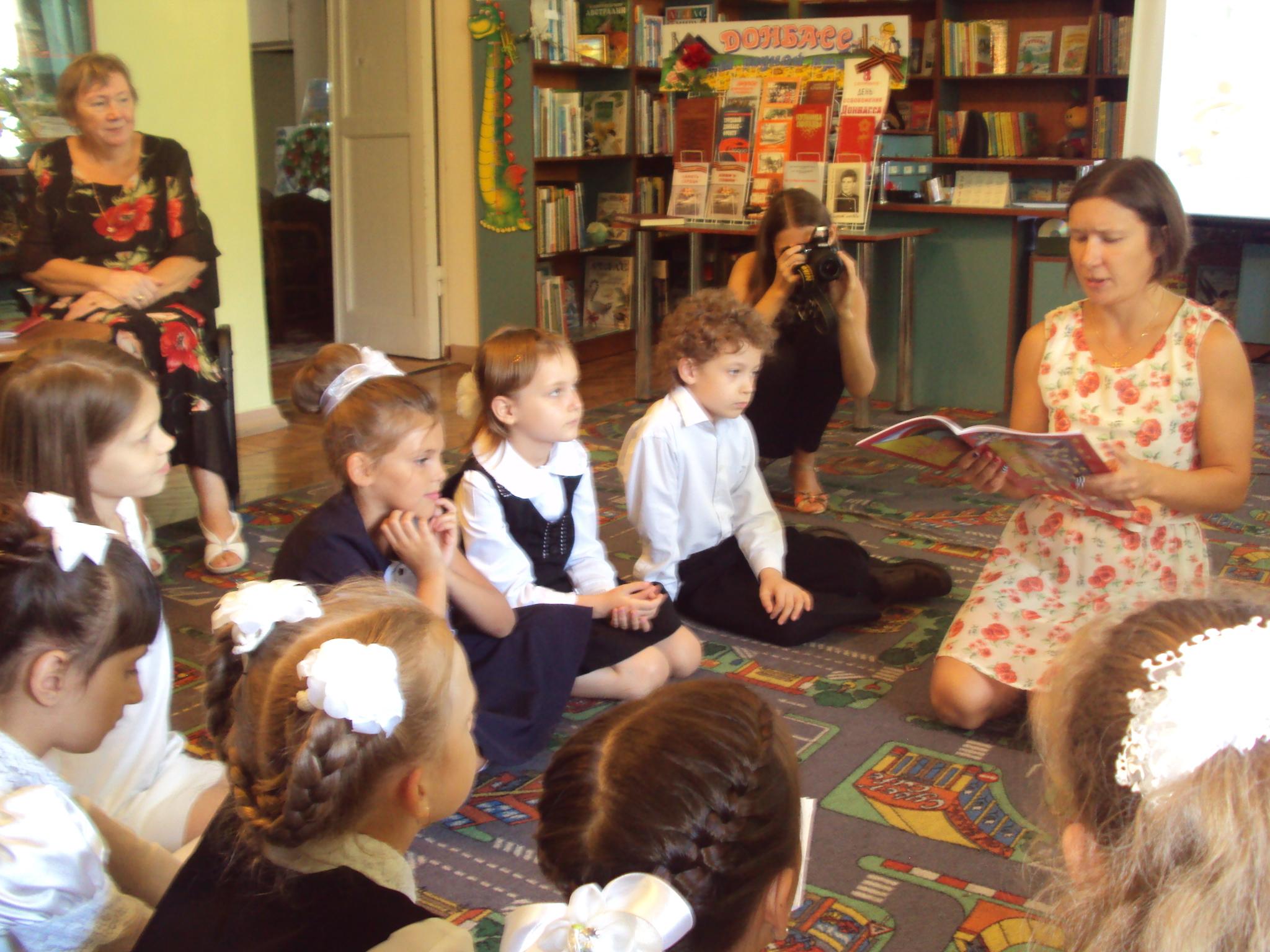 читай живи ярко,год чтения,донецкая республиканская библиотека для детей,день знаний,пропаганда чтения