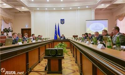 Вгосударстве Украина появился кабинет привлечения исодействия вложений денег