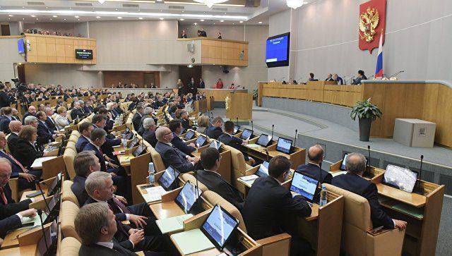 Государственная дума РФотменила уголовную ответственность запобои всемье