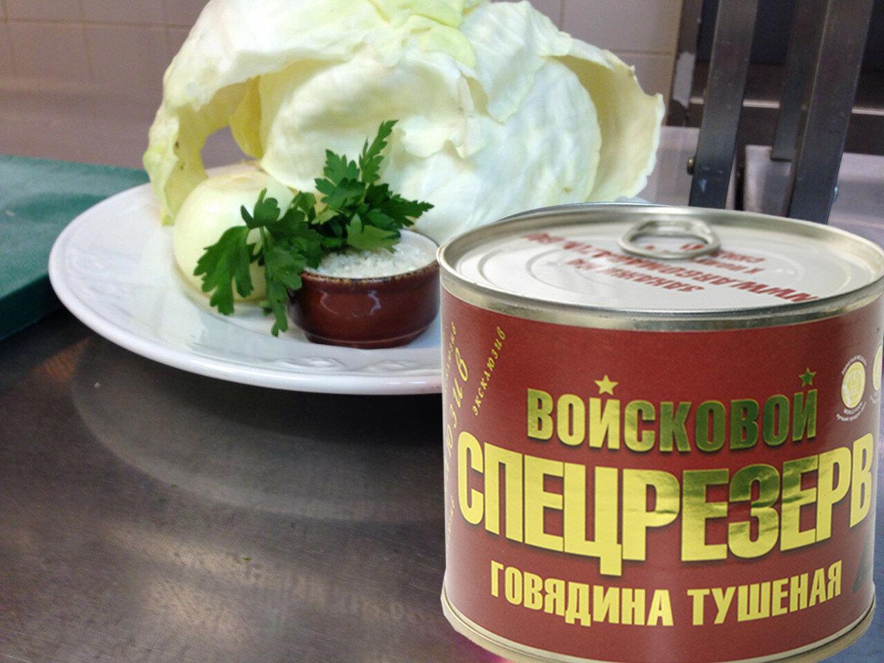 Купить тушенку в Москве по выгодной цене для голубцов