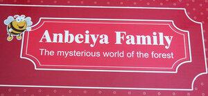 Игрушечный домик anbeiya family 1512