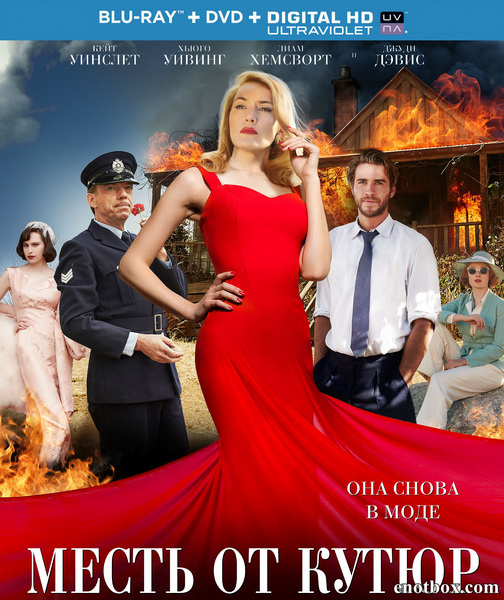 Месть от кутюр / Портниха / The Dressmaker (2015/BDRip/HDRip)