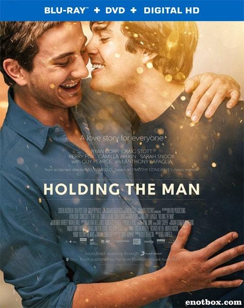 Не отпускай его / Holding the Man (2015/BDRip/HDRip)